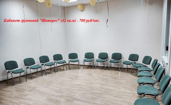г. Москва, м. Курская, 3-й Сыромятнический пер.
